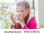 portrait of young happy child... | Shutterstock . vector #494719870
