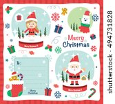 a set of christmas design... | Shutterstock .eps vector #494731828