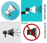 a set of speakers  speaker icon ... | Shutterstock .eps vector #494748958