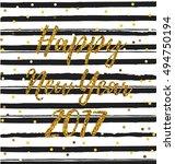 happy new year 2017. golden... | Shutterstock .eps vector #494750194