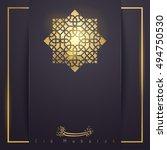 islamic vector cover or poster... | Shutterstock .eps vector #494750530
