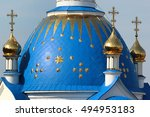Vodyane  Ukraine   October 1 ...