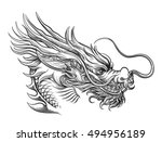 hand drawn chineese dragon... | Shutterstock .eps vector #494956189