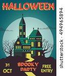 spooky halloween house ... | Shutterstock .eps vector #494965894