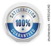 blue 100 percent satisfaction... | Shutterstock .eps vector #495014140