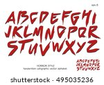 alphabet vector set of red... | Shutterstock .eps vector #495035236