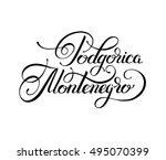 black ink hand lettering... | Shutterstock .eps vector #495070399