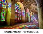 shiraz  iran  april 14  2016  ...   Shutterstock . vector #495081016
