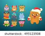 merry christmas stickers flat... | Shutterstock .eps vector #495123508