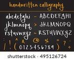vector alphabet set. hand...   Shutterstock .eps vector #495126724
