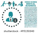 help desk icon with 1000...   Shutterstock .eps vector #495150340