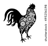 gear rooster in a flat style.... | Shutterstock .eps vector #495256198