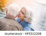 mature loving couple has... | Shutterstock . vector #495312208