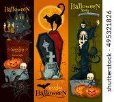 halloween spooky party... | Shutterstock .eps vector #495321826