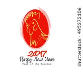 2017 happy new year sign card... | Shutterstock .eps vector #495372106