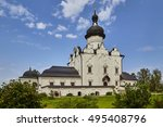 Island Town Sviyazhsk....