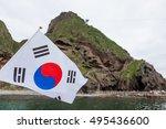 Dokdo Korea Landmark