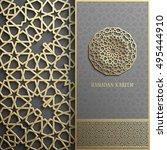 ramadan kareem greeting card... | Shutterstock .eps vector #495444910