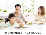 child refuses to eat while... | Shutterstock . vector #495487390