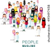 set of different muslim people... | Shutterstock .eps vector #495497458