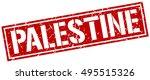 palestine. grunge vintage... | Shutterstock .eps vector #495515326
