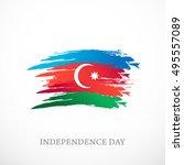 creative illustration banner or ... | Shutterstock .eps vector #495557089
