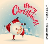 merry christmas  vintage... | Shutterstock .eps vector #495561874