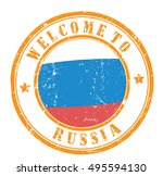 """grunge stamp """"welcome to russia""""... 
