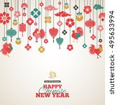 2017 chinese new year greeting... | Shutterstock .eps vector #495633994