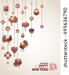 2017 chinese new year greeting... | Shutterstock .eps vector #495636790