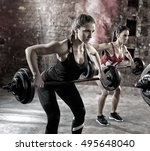 young bodybuilders have... | Shutterstock . vector #495648040