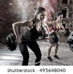 young bodybuilders have... | Shutterstock . vector #495648040