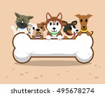 dogs with big bone | Shutterstock .eps vector #495678274