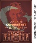 october 29 republic day | Shutterstock .eps vector #495684739
