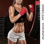 attractive fitness woman ... | Shutterstock . vector #495718660