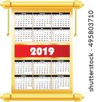 calender 2019 in vector can be... | Shutterstock .eps vector #495803710
