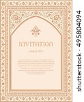 invitation design template.... | Shutterstock .eps vector #495804094