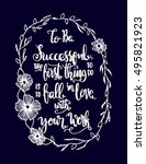 to be successful  the best... | Shutterstock .eps vector #495821923