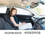 woman who sits down of the seat ... | Shutterstock . vector #495839938