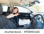 woman who sits down of the seat ... | Shutterstock . vector #495840160