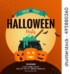 hallowen flyer template. scary... | Shutterstock .eps vector #495880360