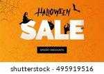 halloween sale vector banner... | Shutterstock .eps vector #495919516