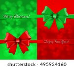 christmas background with red... | Shutterstock .eps vector #495924160