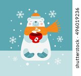 cute bear holding red cup of... | Shutterstock .eps vector #496019236