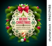 christmas and new year greeting ... | Shutterstock .eps vector #496019488