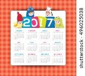 2017 calendar vector template...   Shutterstock .eps vector #496025038
