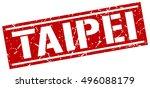 taipei. grunge vintage taipei... | Shutterstock .eps vector #496088179