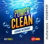 laundry detergent packaging...   Shutterstock .eps vector #496089439