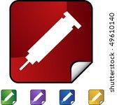 syringe | Shutterstock .eps vector #49610140