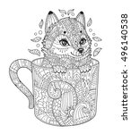 Fox In Cup. Adult Antistress...